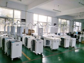 State (Beijing) Medical Technology Co., Ltd.